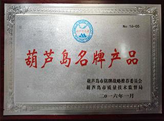 中国环保涂料十大品牌