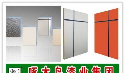 五大因素导致外墙保温材料老化