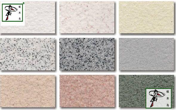 真石漆六大优势使其成为外墙涂料的主力