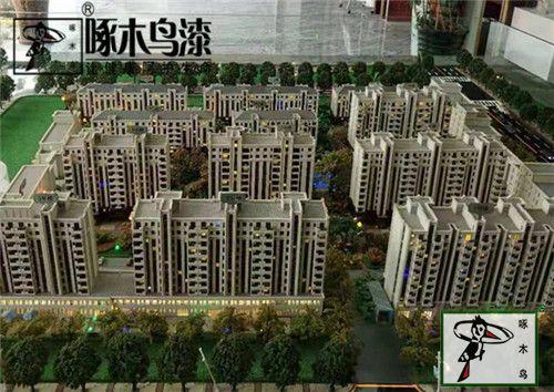 啄木鸟保温一体板中标秦皇岛壮业未来城外墙工程项目