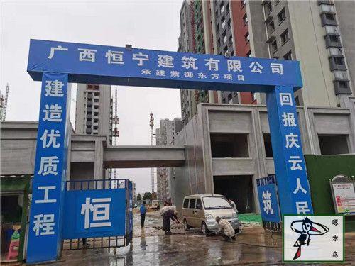 庆祝啄木鸟漆业集团与广西恒宁建筑有限公司成功签约