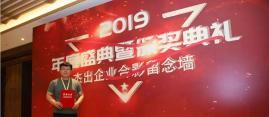 """啄木鸟漆荣获""""中国涂料十大品牌""""荣誉证书"""