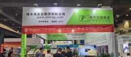 啄木鸟漆业集团参展2021中国(郑州)装配式建筑与绿色建筑科技产品博览会